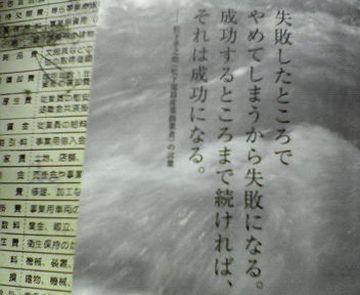 200905231416000.jpg