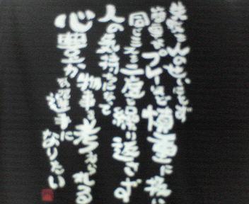 200909121120000.jpg