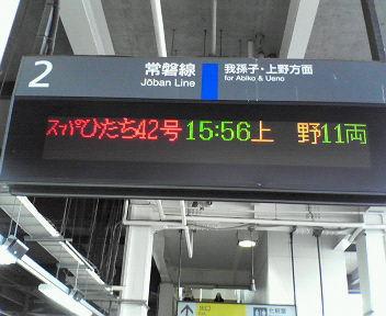 200803021555000.jpg
